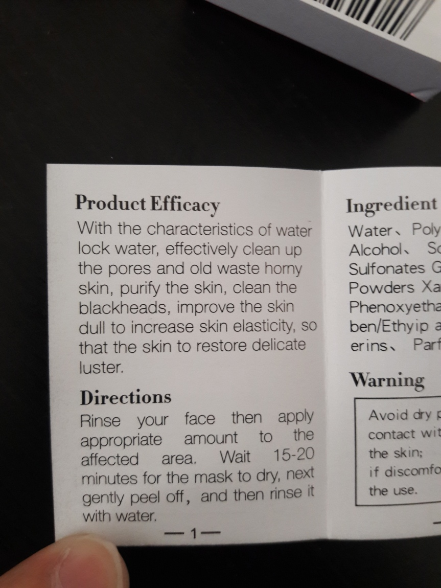 "The booklet says ""Product Efficacy: With the characteristics of water lock water, effectively clean up the pores and old waste horny skin, purify the skin, clean the blackheads, improve the skin dull to increase skin elasticity, so that the skin to restore delicate luster."""