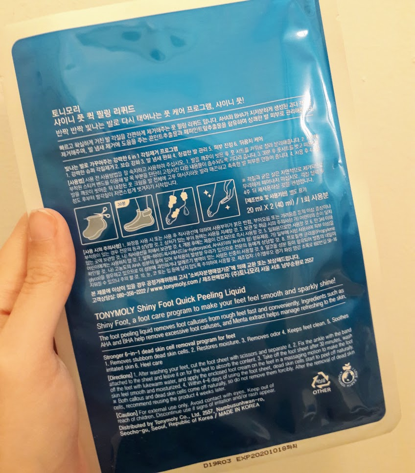 "The back of the packet. Instructions are in Korean ad English. The English instructions specifically say that they will make your feet ""sparkly shine"". The TLDR for the rest is that it's a chemical exofoliant in little foot booties."